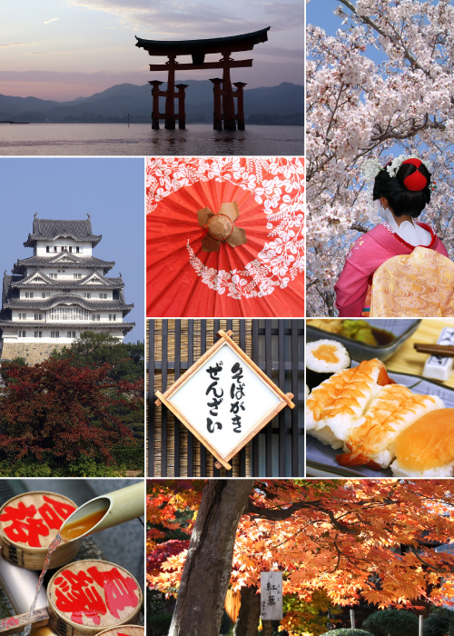 Japanese Collage Contact Luxury Travel Japan Regency Group