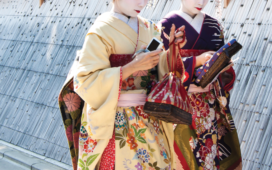 Geisha Culture Japan Luxury Travel to Japan Regency Group