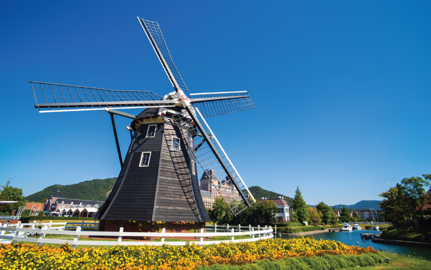 Huis Ten Bosch Windmill Luxury Travel to Japan Regency Group