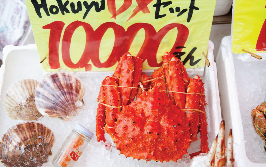 crab Japan Luxury Travel Regency Group