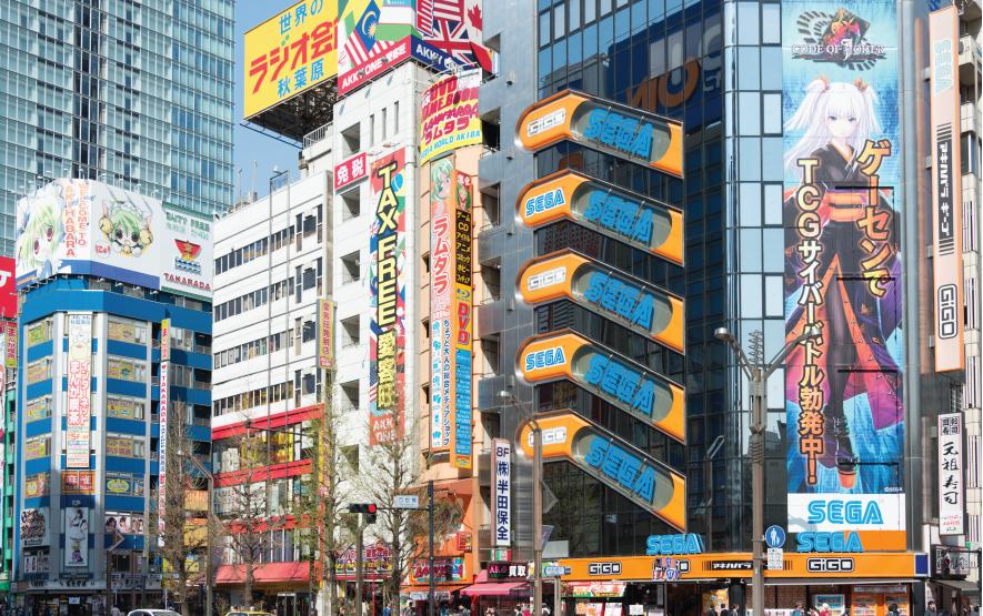 Akihabara is Tokyo Electric Town Luxury Travel Japan Regency Group
