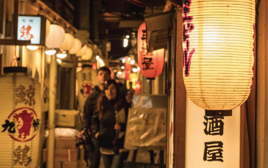 Yurakucho Alley Tokyo Japan Luxury Travel Japan Regency Group