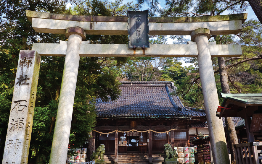 Ishiura Shrine in Kanazawa Japan Regency Group Luxury Travel