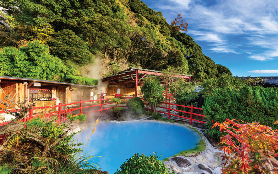 Beppu Hot Spring Travel Japan Regency Group