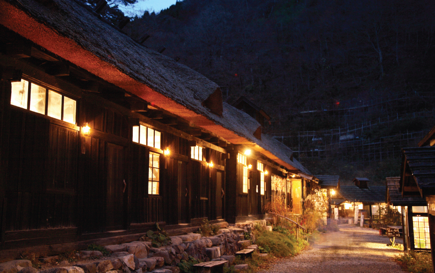 Onsen3 Luxury Travel Japan Regency Group