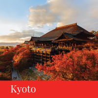 kyoto travel japan regency group