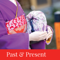 past present travel japan regency group