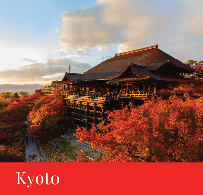 destination kyoto japan regency group